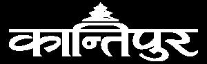 Shireto on Kantipur